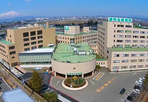 盛岡友愛病院を空撮動画