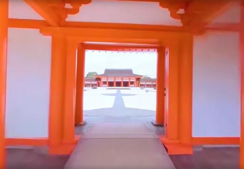 江刺藤原の郷